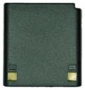 BATTERY FOR KENWOOD TK250 - 7.2V / 900 mAh / NiCd