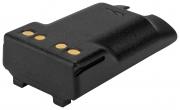 Vertex Standard FNB-V128LI-UNI Battery