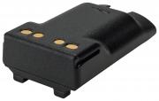 Vertex Standard FNB-V129LI-UNI Battery