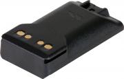 Vertex Standard FNB-V134LI-UNI AAJ68X001 2300 mAh Li-Ion Battery