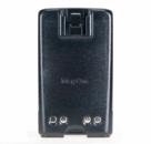 Motorola PMNN4071 1200 mAh NiMH Battery