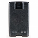 Motorola PMNN4075 Li Ion 1300 mAh Battery
