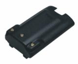 Vertex Standard FNB-V87LIA 7.4V Li-ion Battery