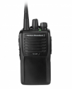 Vertex Standard VX-261 UHF Portable Radio