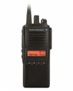 Vertex Standard VX-P924 UHF Digital Portable Radio