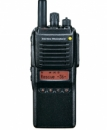Vertex Standard VX-924 VHF Radio