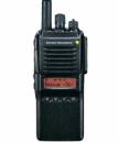 Vertex Standard VX-924 UHF Radio