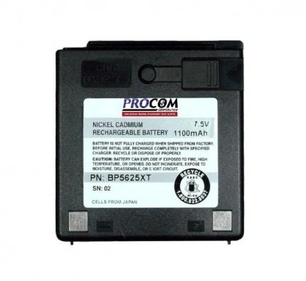 BATTERY FOR KENWOOD TK220 - 7.5V / 1100 mAh / NiCd
