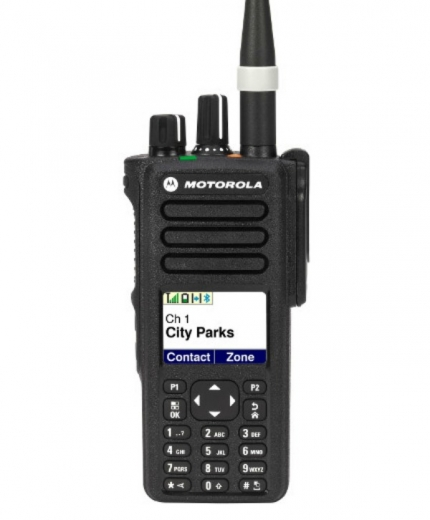 Motorola XPR 7550 UHF Digital Portable Radio Display